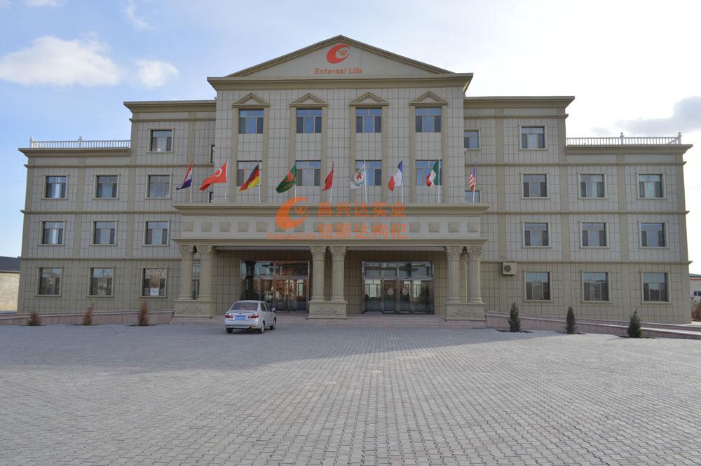 行政办公楼